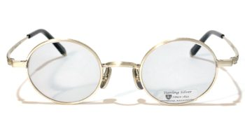 American Optical Sterling Silver AO PREMIUM-01